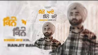 Best Song Collection Of Ranjit Bawa Mp3