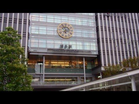 JR Hakata (Fukuoka) Station (JR博多駅), Fukuoka City, Japan