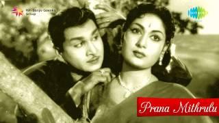 Prana Mithrulu | Kala Kala Navve song