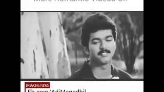 Vijay Best love Dialogues