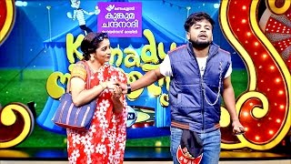 Komady Circus I Ep 80 - 'The Love' filled with fun...!  I Mazhavil Manorama