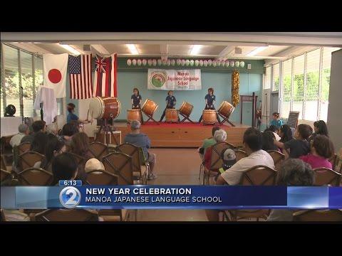 Manoa Japanese Language School raises funds at community fair