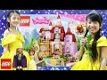 LEGO Disney Princess 41067 ベルの魔法のお城