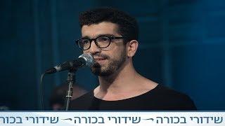 פסקול ישראלי - חנן בן ארי