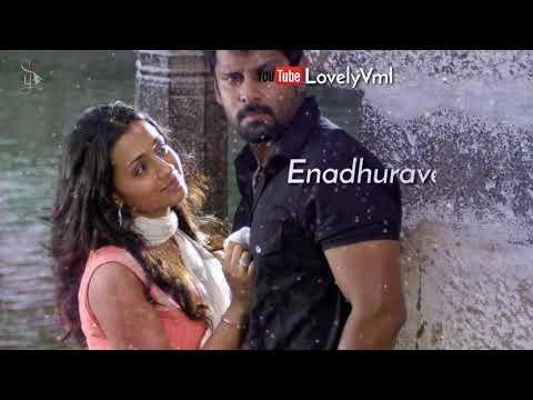 Enadhuyire... Romantic Love Status ❤️|| Bheema || LovelyVml