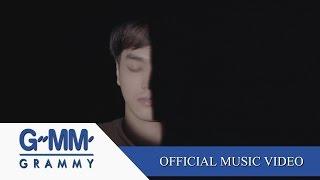 คราม (Cover Version) - Chanudom (เพลงประกอบซีรีส์ I Hate You I Love You)【OFFICIAL MV】