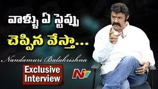 Jai Simha Team Exclusive Interview || Nandamuri Balakrishna || Nayanthara || Haripriya | NTV
