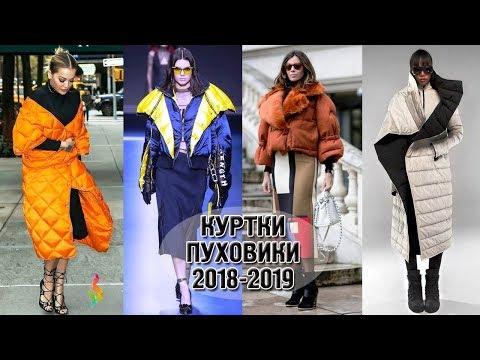 Модные женские куртки – осень-зима 2015-2016