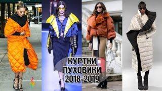 видео Модели кожаных женских пуховиков на зиму 2018 года с фото