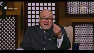 الشيخ خالد الجندى: لابد من إدراك مصالح الناس لبعضها