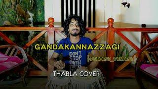 Gaandakanna zaghi thabla cover | GummuruTuppuru | Use headphone plz