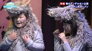 4月7日(土)~4月13日(金)の放送は、 【特集 童話の世界へ…新スタジ...