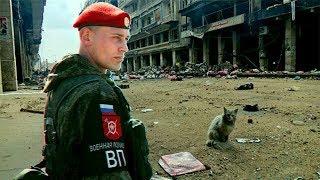 Russian Military Police in Syria ~ Российская Военная полиция в Сирии