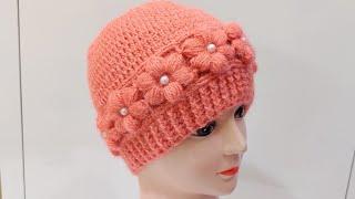 Crochet Cap for Ladies    लेडीज़ के लिए क्रोशिये से कैप बनाएं