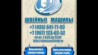 Оверлок BROTHER 4234D купить(Приобрести эту машинку можно здесь: http://shveimashinki.ru/ Доставка во все регионы России, 3 года гарантии., 2014-02-06T08:24:24.000Z)