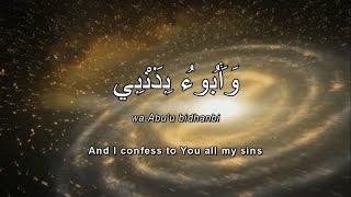 Sayyid Al-Istighfar┇Navaid Aziz┇The Chief of Repentance!
