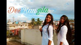 Independence Day Special | Des Rangila | Kajol | Mahalaxmi Iyer | Dance cover by Suravi & Dayita