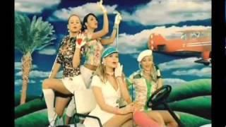 Смотреть клип Блестящие - Пальмы Парами