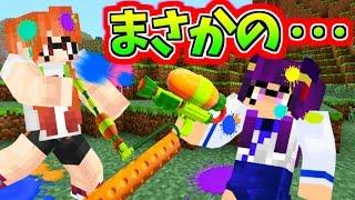 【Minecraft】まさかの展開!?マインクラフトでスプラトゥーン2をやったら悲しすぎることに…!!【ゆっくり実況】【マインクラフトmod紹介】