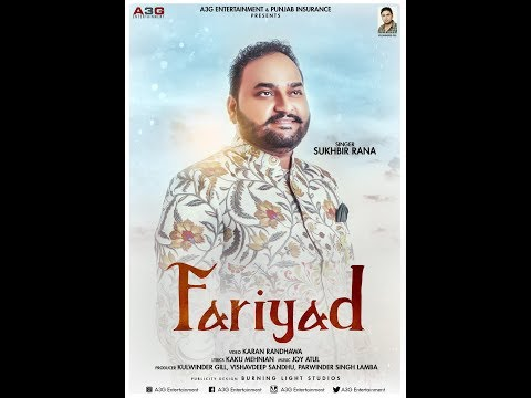 Fariyad(Full HD) - Sukhbir Rana- New Punjabi Songs 2017 - Latest Punjabi Songs -A3G Ent