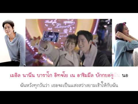[THAI-SUB] 1PS(원피스) - Because I'm your girl (여자이니까) (Her Lovely Heels OST)