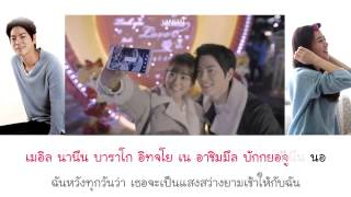 Repeat youtube video [THAI-SUB] 1PS(원피스) - Because I'm your girl (여자이니까) (Her Lovely Heels OST)