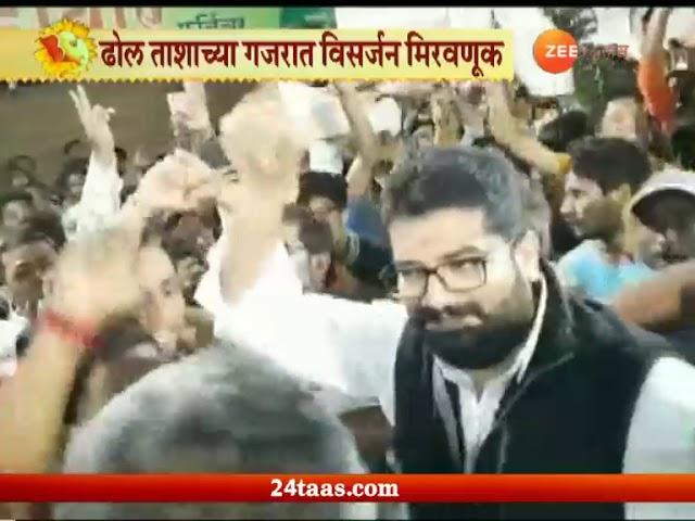 Satara MLA Shivendra Raje Bhosle Enjoy In Ganpati Immersion