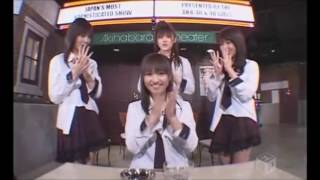 AKB48初期の番組 2007年2月17日放送。 毎回AKB48メンバーが番組から出題...