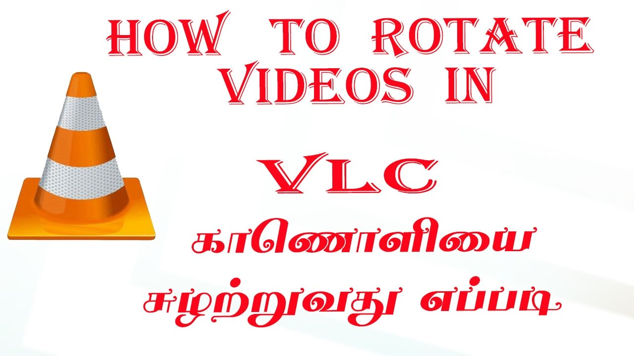 How to rotate convert save videos in vlc version 224 2017 how to rotate convert save videos in vlc version 224 2017 ccuart Images