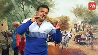 తెలుగు భాష పై అద్భుతమైన పాట | Mana Telugu Malle Puvvula Telangana Folk Song | YOYO TV Channel