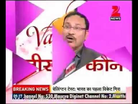 Private Detective Sanjeev Deswal Discussion about Unfaithful Partners Zee News