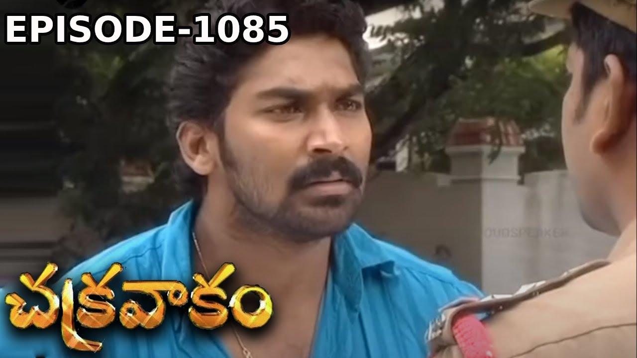 Episode 1085   Chakravakam Telugu Daily Serial   Manjula Naidu   Loud Speaker