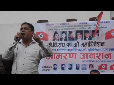 Kundan Kafle   Powerfull Speech at Nepali Congress Central office Sanepa