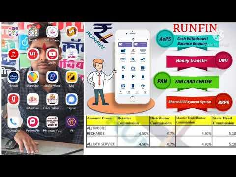 RunFin & RECHARGE