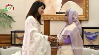 Priyanka Chopra Meet Prime Minister Sheikh Hasina