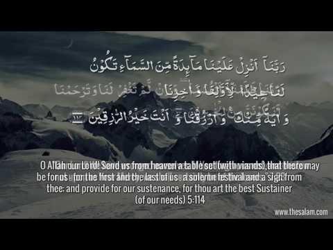 40 Rabbana Dua   Mishary Rashid Alafasy With English Translation