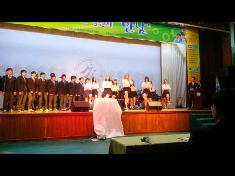 Joongang High School Festival 2014 Nobody