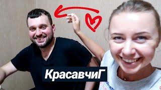 Download ЗАКАЗАЛ СУШИ К МОЕМУ ПРИЕЗДУ😘 СУПЕРМЕН Mp3 and Videos