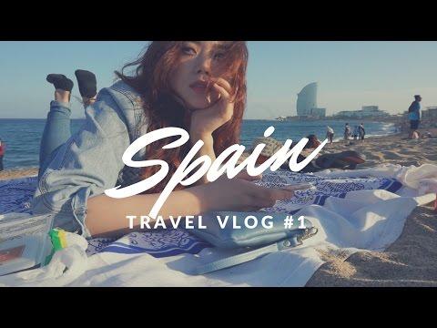 [ENG] 스페인 여행 브이로그 #1ㅣSpain Travel Vlog #1ㅣ먹고 마시고 ㅣHera헤라