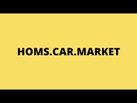 سوق السيارات الأول في حمص ........ كل ماتحتاج ..... وأكثر .    HOMS.CAR.MARKET