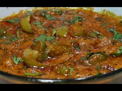 How to make MASALA CAPSICUM Curry Recipe in Telugu