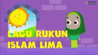 LIMA RUKUN ISLAM - Lagu Anak Indonesia - HD   Paradise's voice