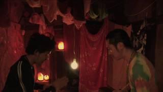 2009年4月4日より「渋谷シアターTSUTAYA」にてレイトショー 監督:井上...