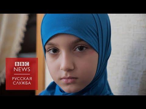 """""""Это все страшный сон"""": жены и дети ИГ о возвращении в Россию"""