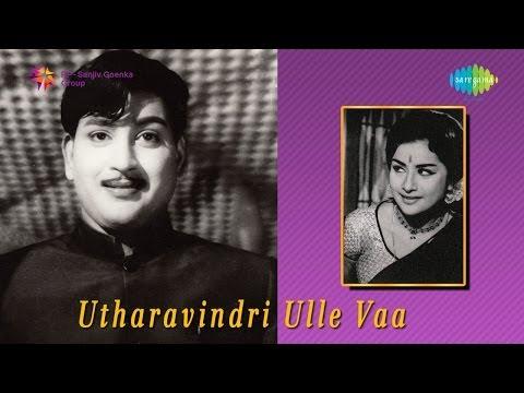 Utharavindri Ulle Vaa | Maathamo Aavani song
