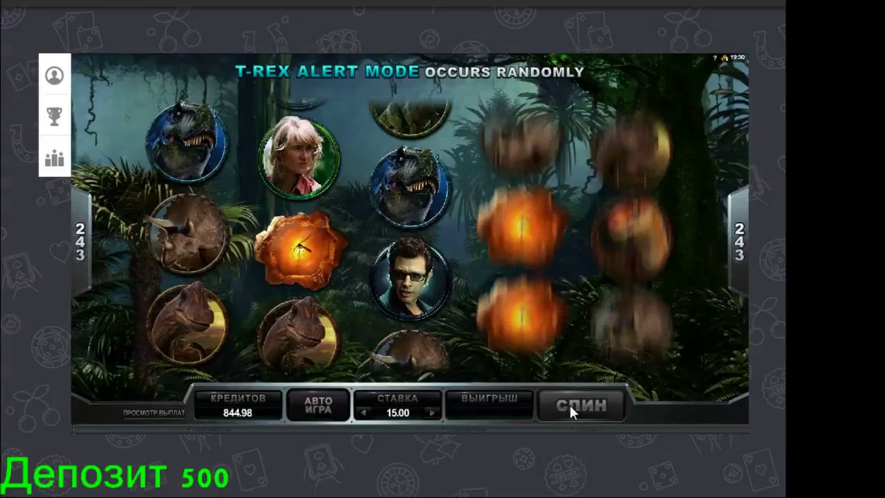 Игровой автомат лес чудес