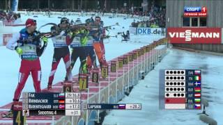 Биатлон. Кубок Мира 2014-15. 5-й этап. Рупольдинг (Германия). Мужчины. Эстафета 4x7.5 км