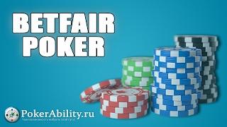 видео Где найти хороший покеррум