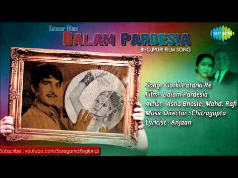 Gorki Patarki Re | Balam Pardesia | Bhojpuri Film Song | Asha Bhosle, Mohd. Rafi