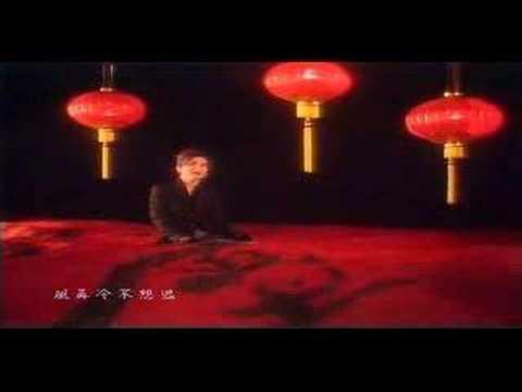 陳淑樺 笑紅塵 - YouTube